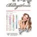 "Poster BLINGSMILE ""Zahnschmuck""  mit Rahmen"